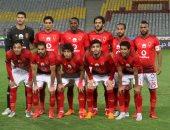 الاتحاد السعودى يعتذر عن إقامة مباراة الأهلى والهلال نهائياً.. اعرف التفاصيل