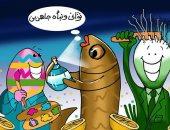 """حال الدنيا.. """"أكلات"""" شم النسيم تستعد فى كاريكاتير """"اليوم السابع"""""""