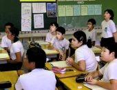 30 ألف معلم يضربون عن العمل مطالبين بزيادة رواتبهم فى نيوزيلندا