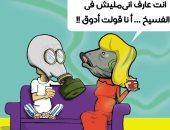 """استعدادات شم النسيم فى كاريكاتير """"اليوم السابع"""""""