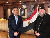 صور.. قنصل مصر بنيويورك يبلغ تهنئة السيسى بعيد القيامة للأقباط فى أمريكا