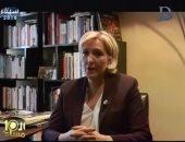 زعيمة حزب اليمين الفرنسي لوبان ترحب بتشكيل حكومة إيطالية جديدة