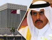 السياحة القطرية تخسر 35%..وانخفاض 84% بعدد وافدى مجلس التعاون