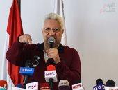 مرتضى منصور: هزيمة الأهلى درس لمن يحارب الزمالك وضاعت عليهم حلاوة الدورى