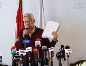 مرتضى منصور يعتذر لأصحاب العضويات المستثناة: اسألوا موزة وتميم دفعوا كام