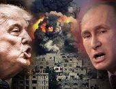 """برلمانى روسى: تصريحات ترامب بشأن الصواريخ الذكية """"خيال سياسى"""""""