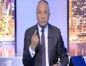 """أحمد موسى فى """"على مسئوليتى"""": مستشار شيخ الأزهر ضغط لتعديل قرار فصل شقيقه من النيابة"""
