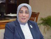 12.6 % من نساء مصر فى مرحلة الخصوبة لا يجدن الوسائل المناسبة لتنظيم الأسرة