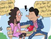 """""""البصل والفسيخ هدايا الحبيبة فى شم النسيم"""" بكاريكاتير اليوم السابع"""