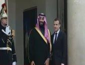 ولى العهد السعودى يصل قصر الإليزيه للقاء الرئيس الفرنسى
