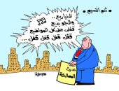 """""""الدنيا ربيع ومافيش مصالحة مع بديع"""".. فى كاريكاتير """"اليوم السابع"""""""