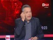 """تامر أمين يوضح حقيقة تصريحاته حول """"الفسيخ"""""""