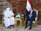 ولى عهد أبوظبى يغادر القاهرة بعد لقاء الرئيس السيسى