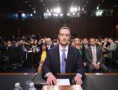 صور.. وصول مارك زوكربيرج وكبار مسئولى فيس بوك للكونجرس.. وبدء الجلسة