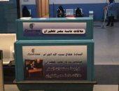 """صور.. تعرف على خدمات """"مصر للطيران"""" لذوى الاحتياجات الخاصة وكبار السن"""