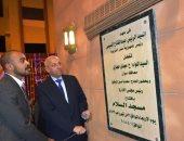 محافظ أسوان يفتتح مسجد السلام بحى العقاد.. صور