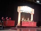 صور.. محكمة تعليمية لتأهيل الطلاب لممارسة الحياة القانونية بمؤتمر حقوق المنيا