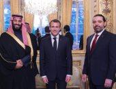 صور.. الرئيس الفرنسى يقيم مأدبة عشاء للأمير محمد بن سلمان وسعد الحريرى