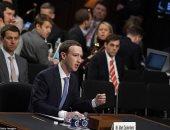 """فيس بوك والكونجرس.. مواجهات متعددة.. مسئولو الموقع مثلوا أمام المجلس 3 مرات فى 6 أشهر.. اقتحام الكابيتول والمعلومات المضللة والانتخابات أبرز محاور الاستجواب.. وترقب قبل شهادة """"هاوجين"""" بجلسة الليلة"""
