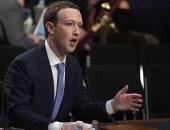 مساهمة تتهم فيس بوك بانتهاك حقوق الإنسان لفشله فى حماية المستخدمين