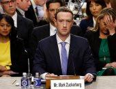 أستراليا تهدد مديرى شركات التكنولوجيا بالسجن بسبب المحتوى المتطرف