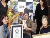 موسوعة جينيس: اليابانى ماشازو نوناكا أكبر معمر فى العالم