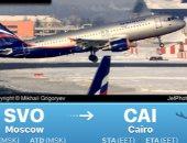 صور.. الطيران الروسى فى طريقه إلى القاهرة