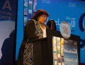 وزيرة الثقافة بمهرجان الإسماعيلية: شعب الإسماعيلية مضياف وعاشق للفن