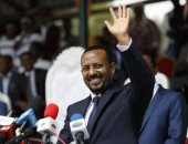 شرطة إثيوبيا تعتقل 56 عضوا بحزب سياسى فى أمهرة