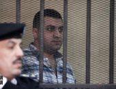 تأجيل محاكمة ضابط وأمين شرطة بقسم المقطم بتهمة قتل عفروتو لـ11 أغسطس