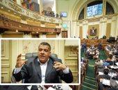 برلماني: لا مجال للفساد واستغلال كورونا في البناء على الأراضي الزراعية
