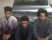 القبض على 3 طلاب متهمين بسرقة سيارة فى الإسماعيلية