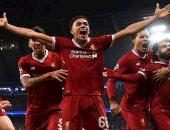 نجم ليفربول يعلق على العودة لدورى الأبطال: متحمسون أكثر من أى وقت مضى