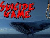 بعيدا عن الحوت..  8 حاجات لونها أزرق تحكمت فى تاريخ الإنسان