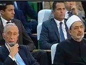 رئيس البرتغال من جامعة الأزهر: مصر غنية بالثقافة وتلعب دورا رئيسيا فى العالم
