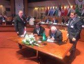 """""""التجارة"""": الدول العربية أكدت التزامها بتطبيق أحكام منطقة التجارة الحرة الكبرى"""