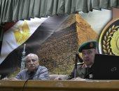 مركز إعداد القادة بحلوان يعقد ندوة عن الإرهاب واستراتيجية مواجهته