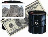 أسعار النفط تميل إلى الانخفاض فى آسيا