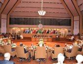 وزراء خارجية مبادرة السلام العربية يبحثون مستجدات القضية الفلسطينية غدا
