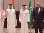 أ.ش.أ:الدول الداعية لمكافحة الإرهاب تطعن على قرارات إيكاو حول مزاعم قطر