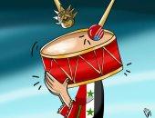 حال الدنيا.. أمريكا تدق طبول الحرب على رأس سوريا فى كاريكاتير اليوم السابع