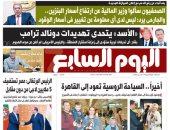 اليوم السابع: أخيراً.. السياحة الروسية تعود إلى القاهرة