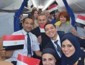 """صور.. مطار القاهرة يستقبل أولى رحلات """"مصر للطيران"""" القادمة من موسكو"""