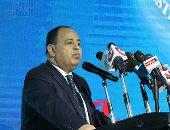 نائب وزير المالية يكشف آلية صرف مرتبات موظفى الدولة فى الإجازات الرسمية