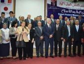 بدء المؤتمر الدولى الأول لكلية التربية الرياضية بجامعة بنها فى شرم الشيخ