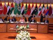 توافد قادة الدول العربية على السعودية للمشاركة قى قمة الظهران غدا