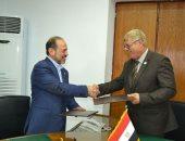 """""""المطابع الأميرية"""" توقع بروتوكولين لإنتاج الأحبار المؤمنة لأول مرة فى مصر"""