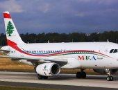 """الطيران اللبنانى يفرض إجراءات """"خاصة"""" على الركاب القادمين من 3 دول بينهم مصر"""
