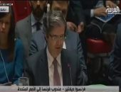 مندوب فرنسا بالأمم المتحدة: الرئيس السورى استخدم الكيماوى بشكل منظم