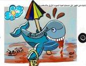 """القارئة غادة مصطفى تشارك بكاريكاتير عن """"الحوت الأزرق"""""""